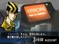 《真女神转生 恶魔召唤师 灵魂黑客》3DS截图-30