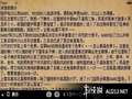 《生化危机1 导演剪辑版(PS1)》PSP截图-34