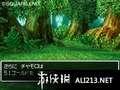 《勇者斗恶龙6 幻之大地》NDS截图-52