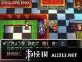 《勇者斗恶龙6 幻之大地》NDS截图-4