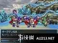 《勇者斗恶龙6 幻之大地》NDS截图-15