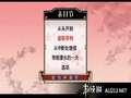 《樱花大战 1+2》PSP截图-17