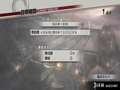《战国无双3Z》PS3截图-51