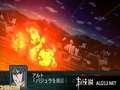 《第二次超级机器人大战Z 再世篇》PSP截图-19