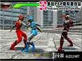 《忍风战队(PS1)》PSP截图-8