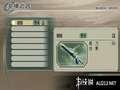 《真三国无双5 特别版》PSP截图-8