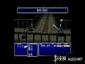 《最终幻想7 国际版(PS1)》PSP截图-27