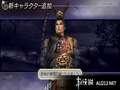 《无双大蛇》PSP截图-42