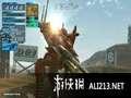 《装甲核心 方程式前线》PSP截图-42