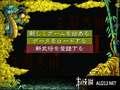 《三国志3(PS1)》PSP截图-1
