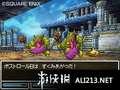《勇者斗恶龙6 幻之大地》NDS截图-53