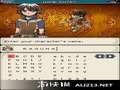 《符文工房 新牧场物语》NDS截图-12