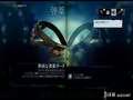 《孤岛惊魂3》PS3截图-57
