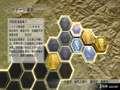 《真三国无双6》XBOX360截图-93