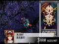 《樱花大战 1+2》PSP截图-42