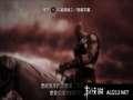 《战神 奥林匹斯之链》PSP截图-2