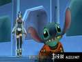 《王国之心 梦中降生》PSP截图-38
