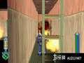 《洛克人 Dash2 庞大的遗产》PSP截图-9