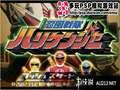 《忍风战队(PS1)》PSP截图-1