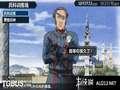 《战场女武神2 加利亚王立士官学校》PSP截图-21