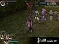 《无双大蛇》PSP截图-13