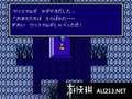 《最终幻想3(WiiUWare)》WIIU截图-3
