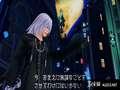 《王国之心HD 1.5 Remix》PS3截图-92