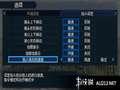 《战场女武神2 加利亚王立士官学校》PSP截图-6