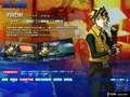 《真女神转生 恶魔召唤师 灵魂黑客》3DS截图-40