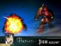 《第二次超级机器人大战Z 再世篇》PSP截图-28