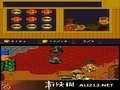 《乐高大战》NDS截图-28