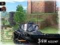 《战场女武神2 加利亚王立士官学校》PSP截图-49