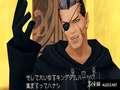 《王国之心HD 1.5 Remix》PS3截图-96