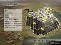 《真三国无双6》XBOX360截图-158
