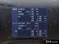 《真三国无双6 帝国》PS3截图-47