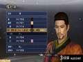 《真三国无双6 帝国》PS3截图-178