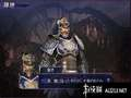 《无双大蛇2 特别版》PSP截图-12