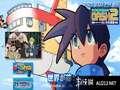 《洛克人 Dash2 庞大的遗产》PSP截图-2