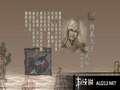 《三国志 7》PSP截图-10