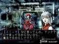 《真女神转生 灵魂骇客(PS1)》PSP截图-27