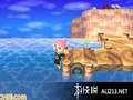 《来吧!动物之森》3DS截图-22