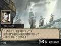 《大航海时代IV》PSP截图-2