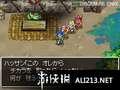 《勇者斗恶龙6 幻之大地》NDS截图-63