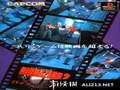 《生化危机2 真噩梦地狱2012重制版(PS1)》PSP截图-39