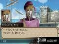 《大航海时代IV》PSP截图-3