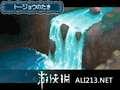《口袋妖怪 灵魂之银》NDS截图-113