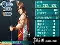 《重装机兵4 月光歌姬》3DS截图-21