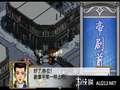 《樱花大战 1+2》PSP截图-37