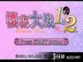 《樱花大战 1+2》PSP截图-1