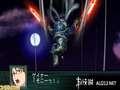 《第二次超级机器人大战Z 再世篇》PSP截图-102